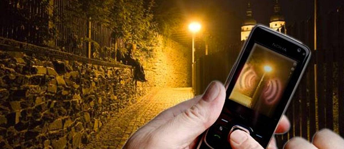 Controllo al cellulare dei lampioni
