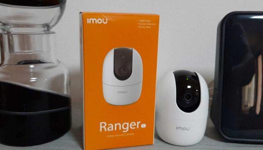 Ranger 2 è la telecamera di sicurezza Imou che ruota a 360°