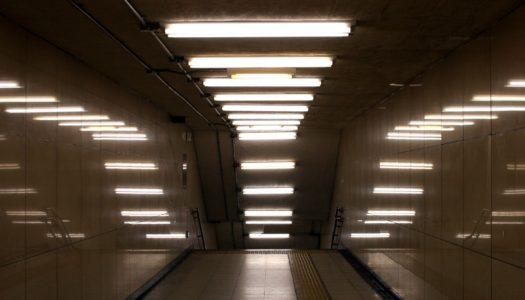 Allungare la vita di una lampada a basso consumo