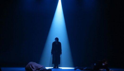 Lighting Design, luci e ombre di una professione